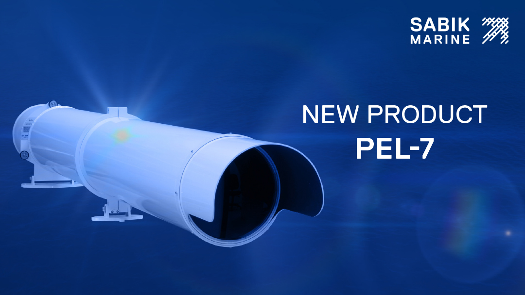 PEL-7_NEWPRODUCT_1080x608
